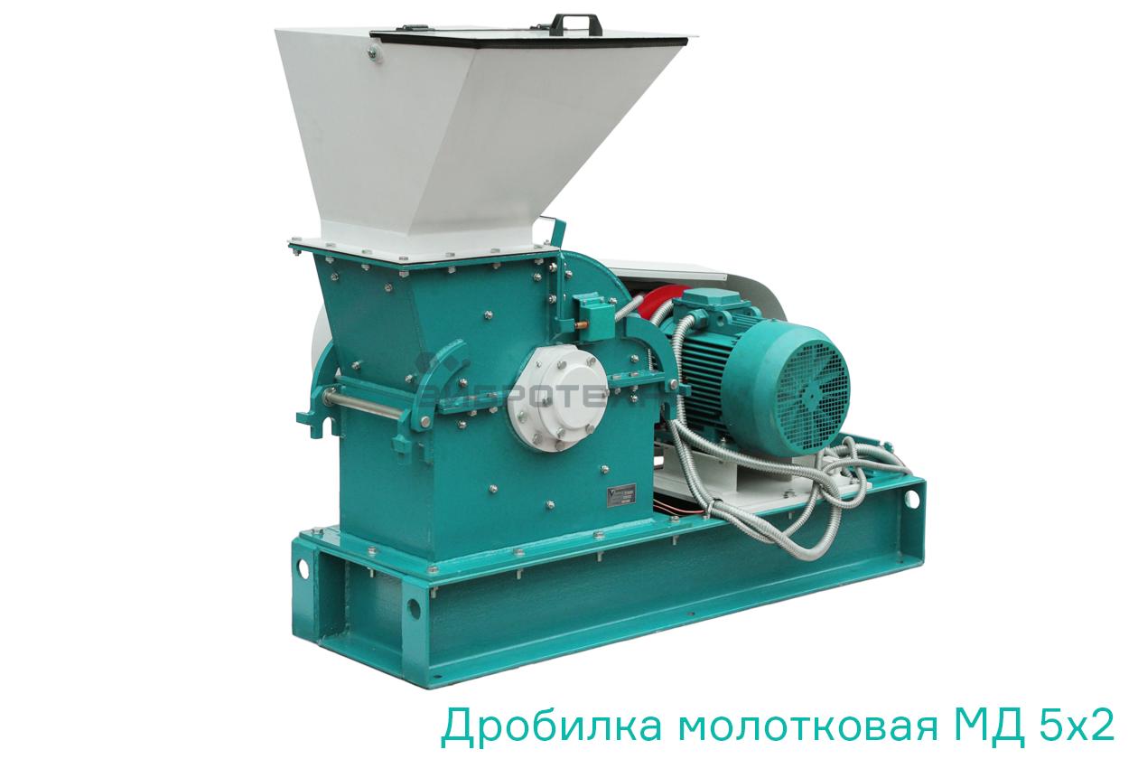 Молотковая дробилка мд5 цена завод дробильного оборудования в Каменск-Уральский