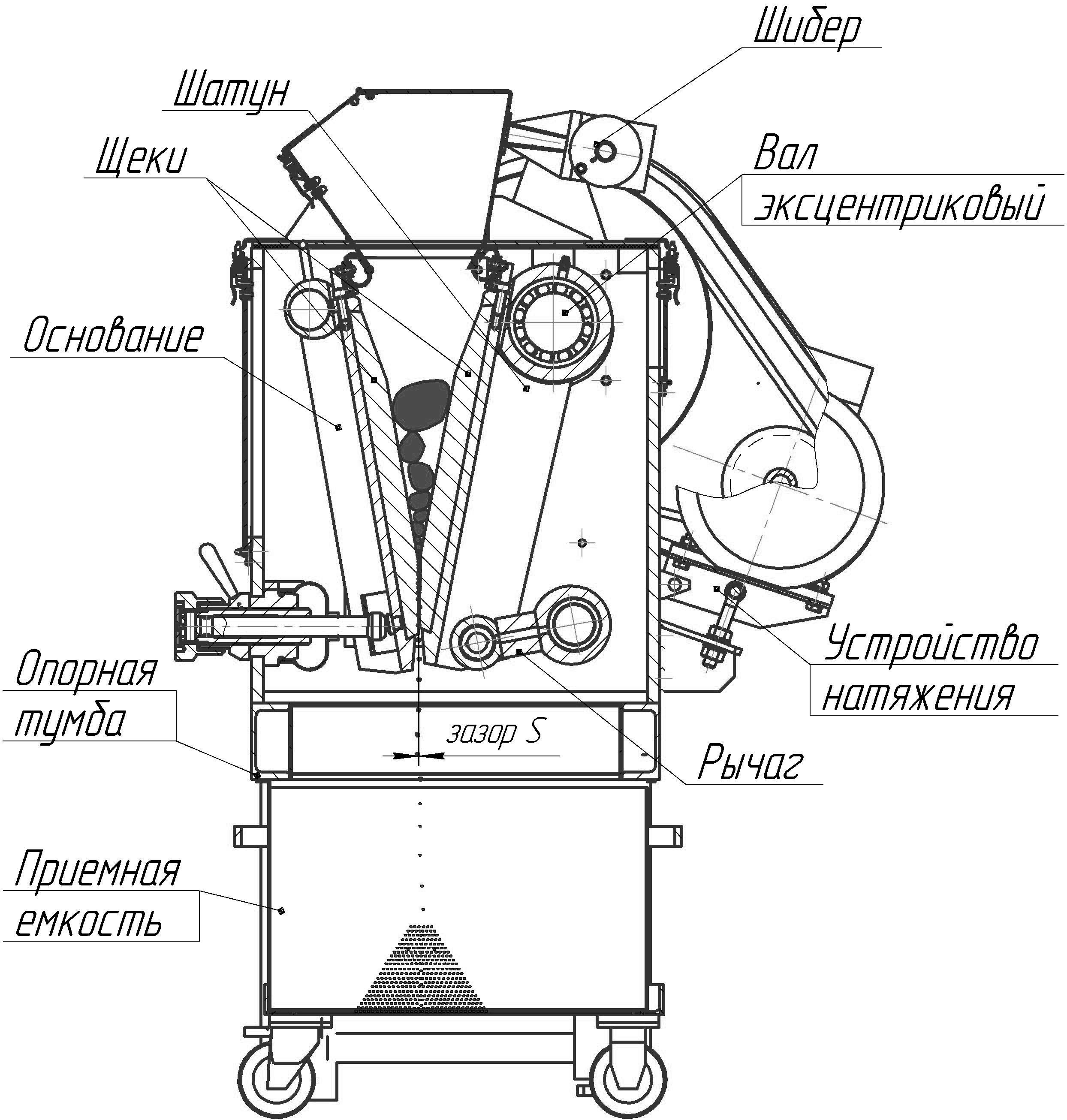 Схема ЩД 10М